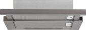 Hotte télescopique AKR469IX Whirlpool 60 cm