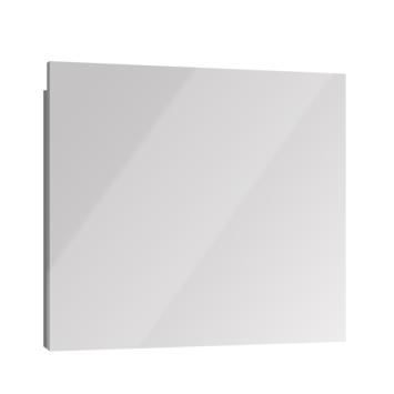 Allibert spiegel 60x70x2 cm