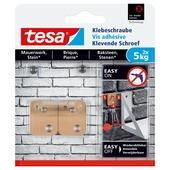Vis adhésive carrée Tesa pour briques max. 5 kg beige 2 pièces