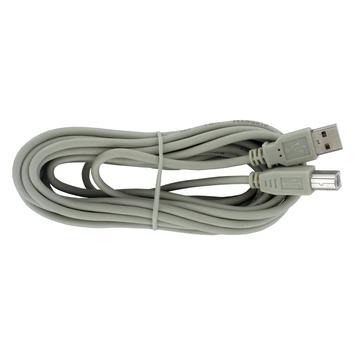 Q-link USB 2.0 kabel voor printer en scanner 5 m grijs