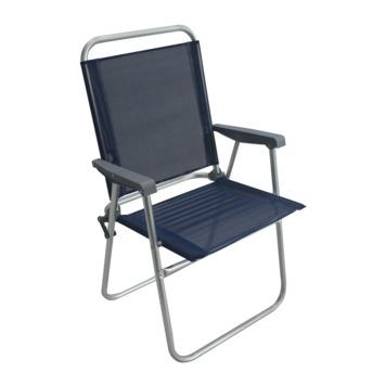 Chaise pliante bleue
