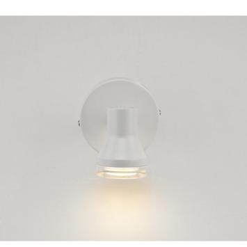GAMMA opbouwspot Livorno 1-lichts wit