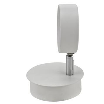 GAMMA opbouwspot Salerno 1-lichts wit