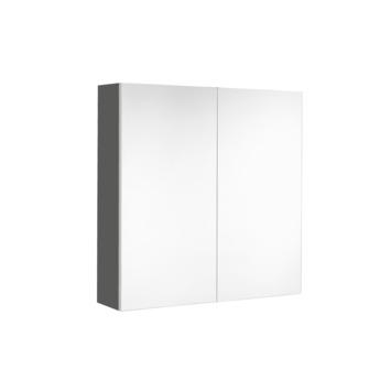Armoire de toilette Look Allibert 60cm gris
