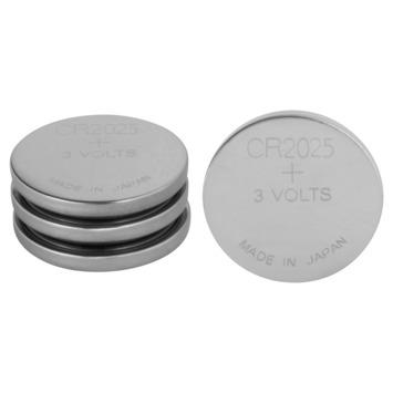 GP Lithium knoopcelbatterij CR2025 3 V 4 stuks