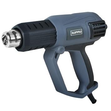 Décapeur thermique GAMMA HG-2000E