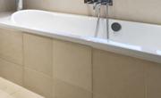 /conseils-bricolage/installation-sanitaire/encastrer-un-wc-suspendu