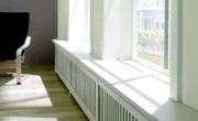 realiser un habillage de radiateur. Black Bedroom Furniture Sets. Home Design Ideas
