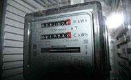 /doe-het-zelf/elektriciteit-leggen/elektriciteit-aansluiten/zekeringkast-aansluiten/zekeringkast-aansluiten-met-meter