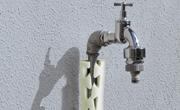 /doe-het-zelf/isoleren/klustips/leidingen-winterklaar-maken