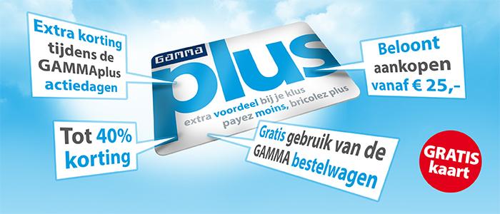 GAMMAplus-700x300px.jpg